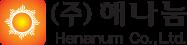 해나눔 Logo